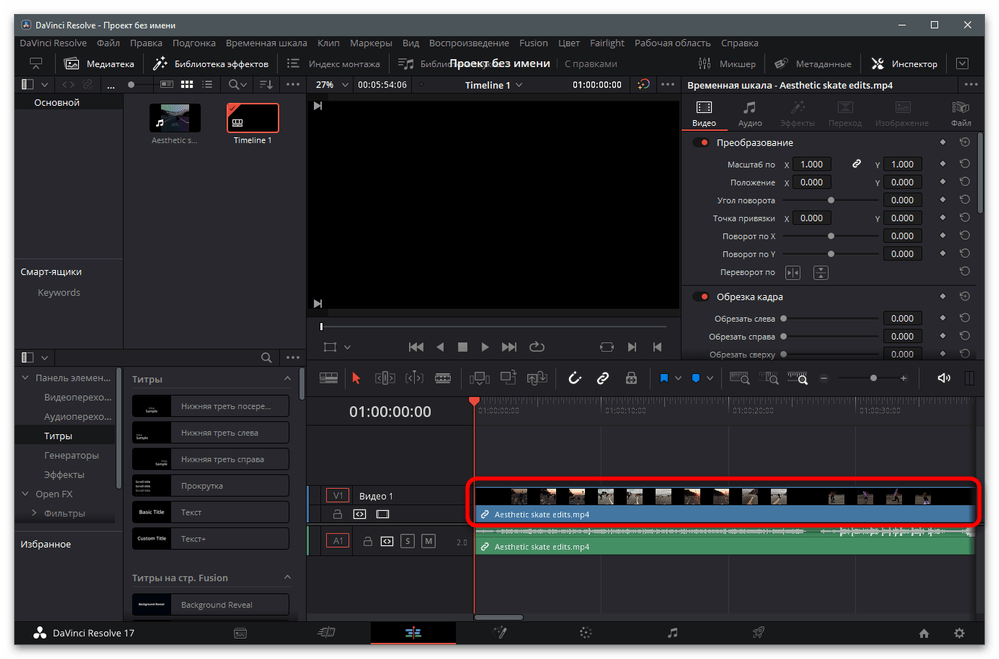 Как сделать обратную съемку в ТикТоке-31