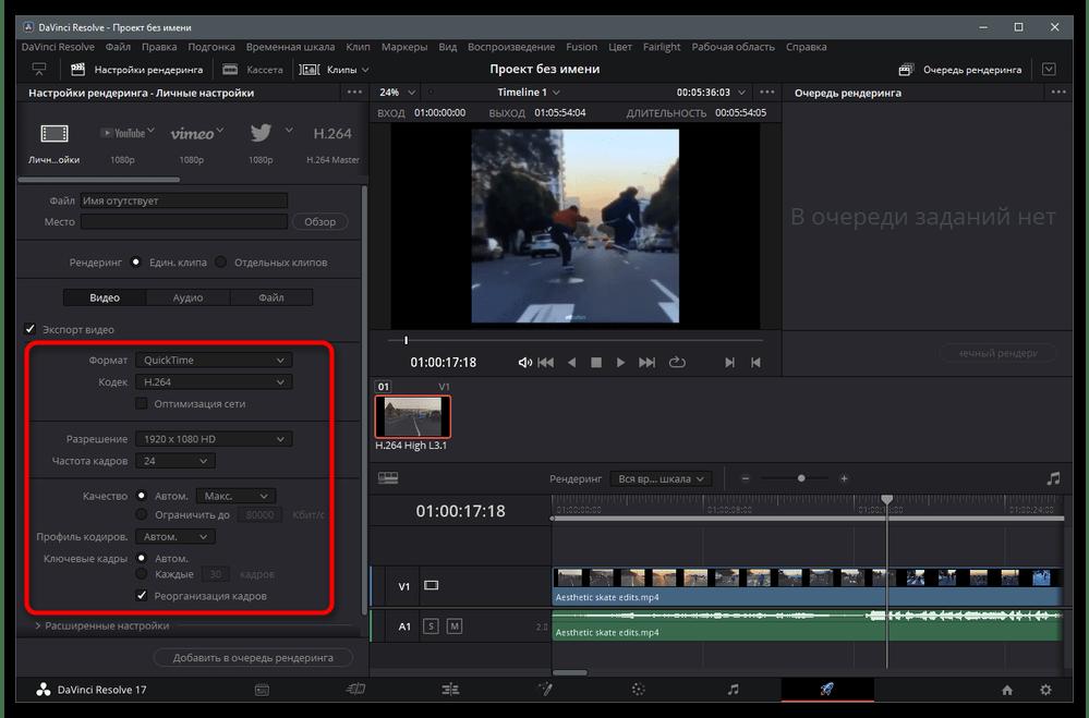 Как сделать обратную съемку в ТикТоке-36