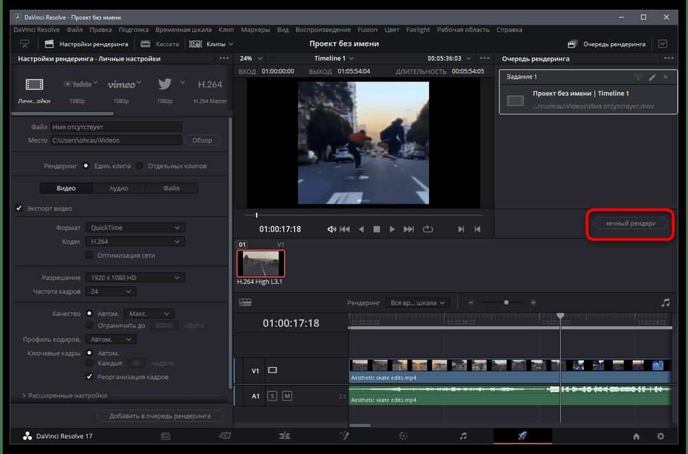 Как сделать обратную съемку в ТикТоке-39