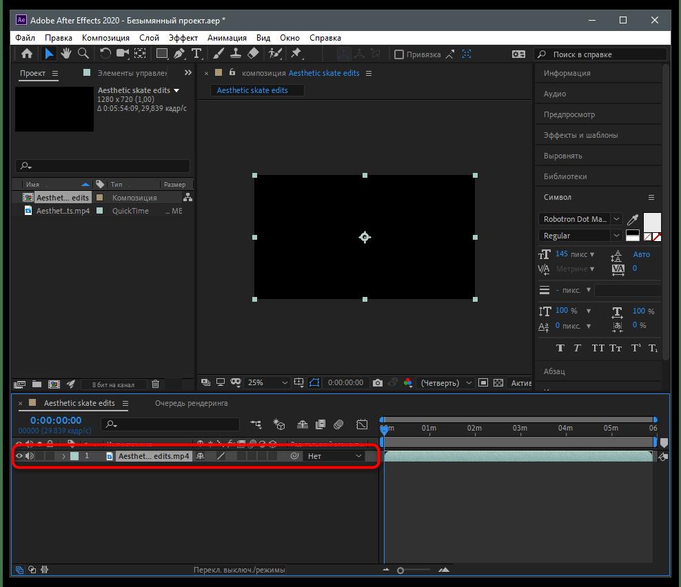 Как сделать обратную съемку в ТикТоке-43