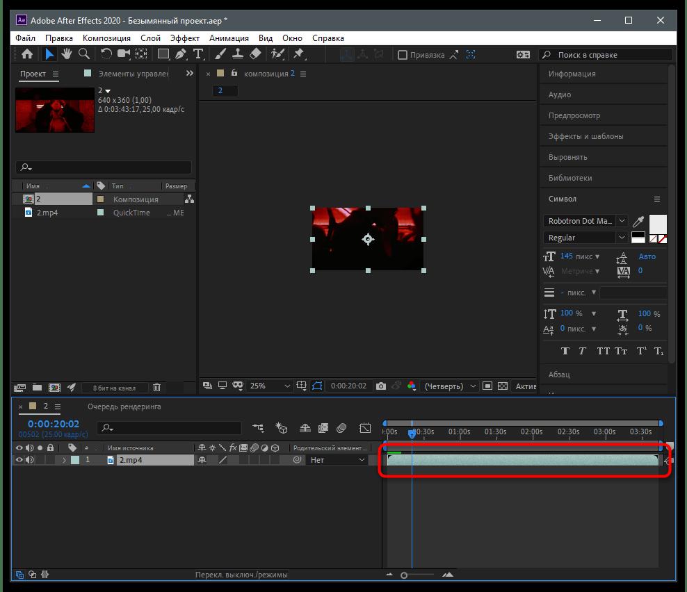 Как сделать обратную съемку в ТикТоке-45