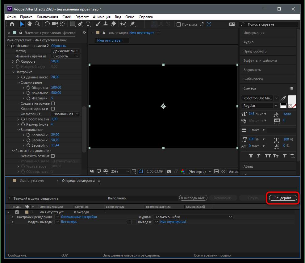 Как сделать обратную съемку в ТикТоке-50