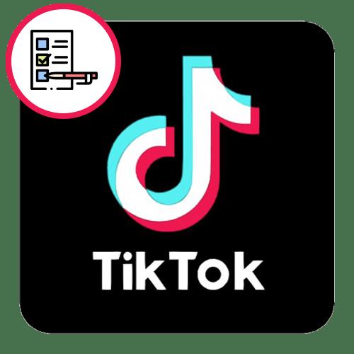 Как сделать опрос в ТикТоке