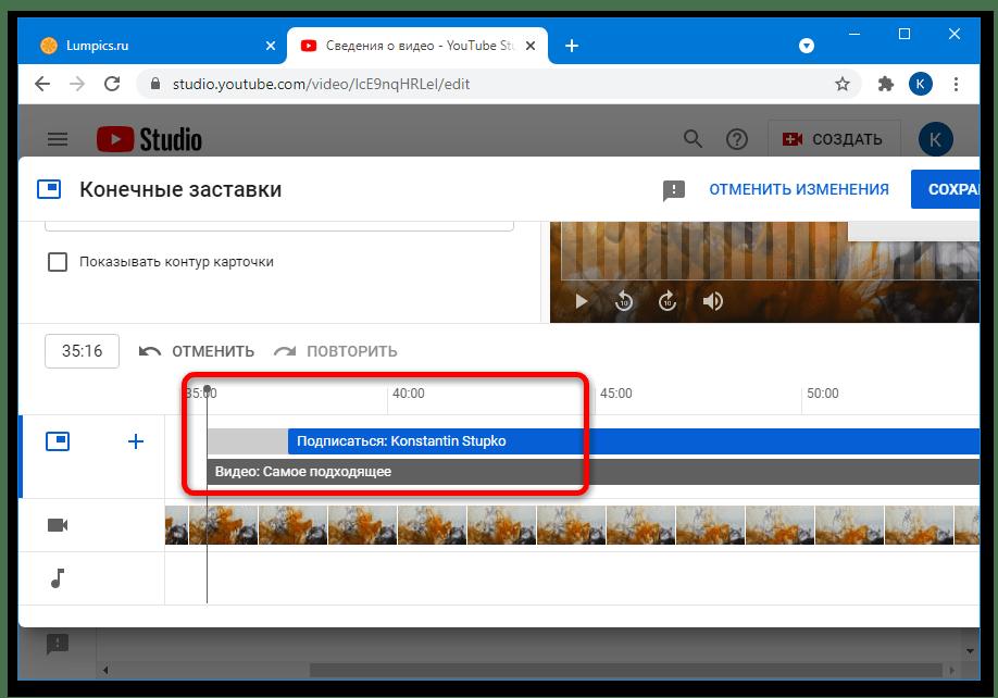 как сделать ссылку на видео на ютубе-11