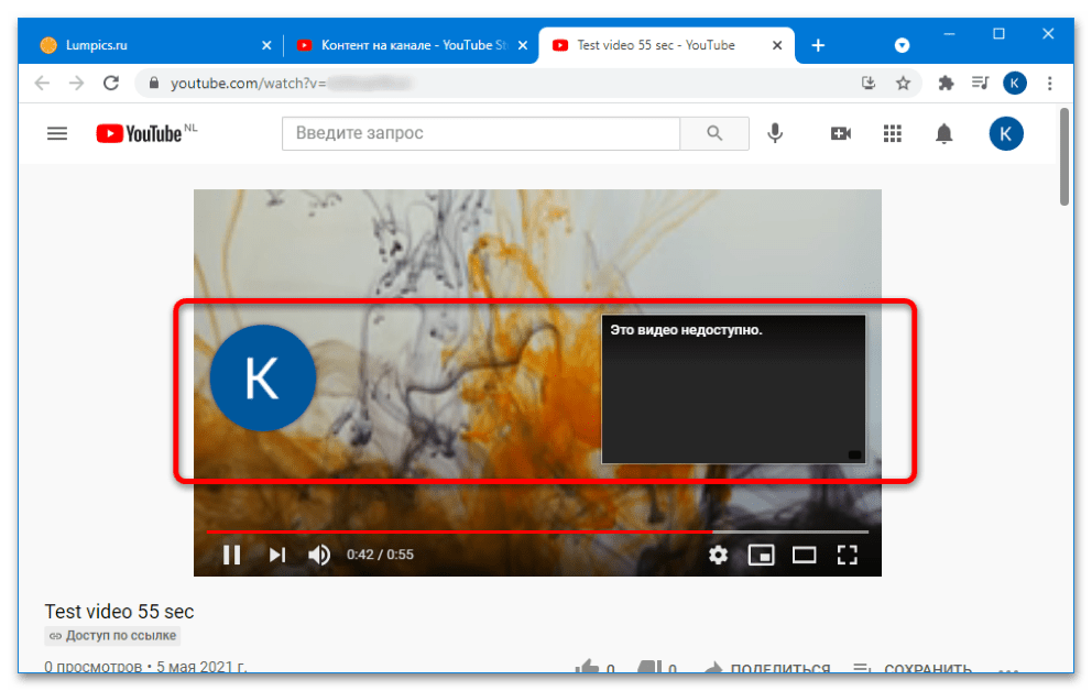 как сделать ссылку на видео на ютубе-16