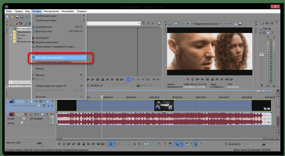 как сделать ссылку на видео на ютубе-17