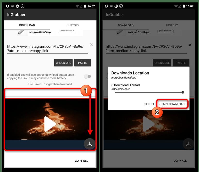 Как скачать видео IGTV из Инстаграм_009