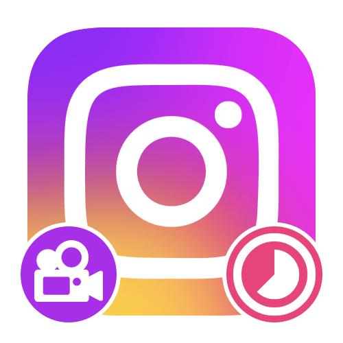 Как снять видео в Инстаграм