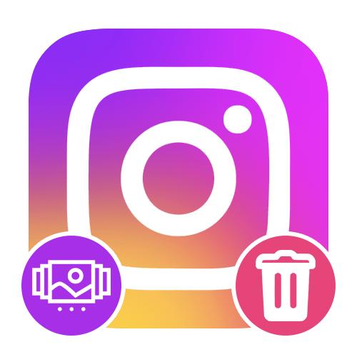 Как удалить фото в Инстаграм из серии