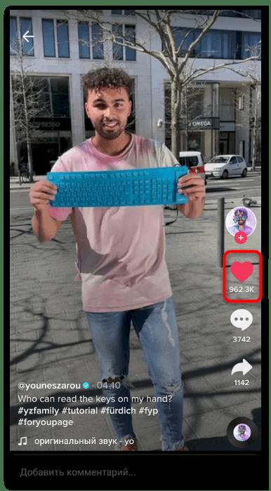 Как удалить видео в ТикТоке-23