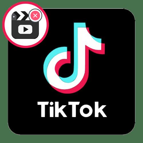 Как удалить видео в ТикТоке