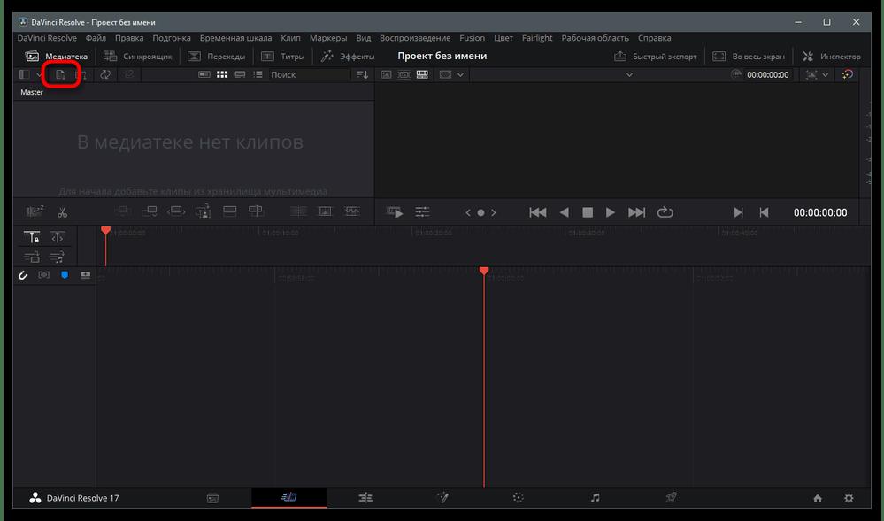 Как ускорить видео в ТикТок-27