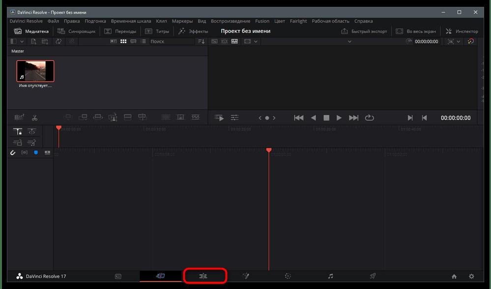 Как ускорить видео в ТикТок-29