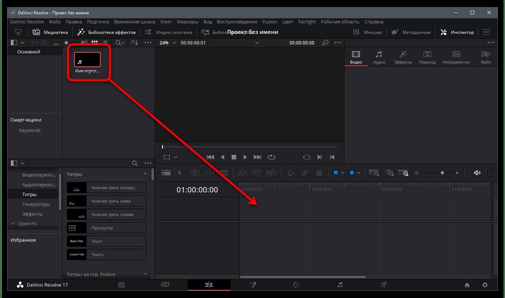 Как ускорить видео в ТикТок-30