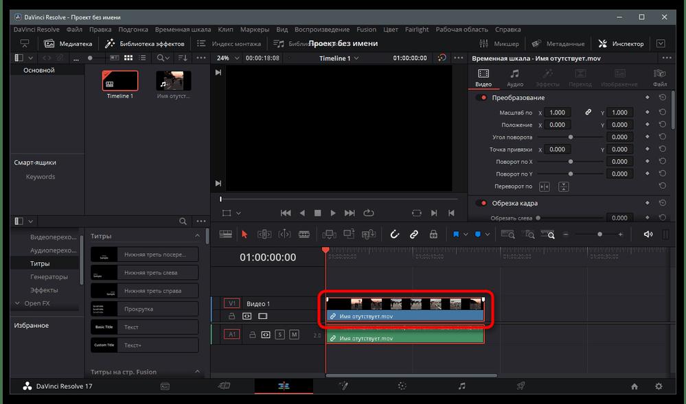 Как ускорить видео в ТикТок-31