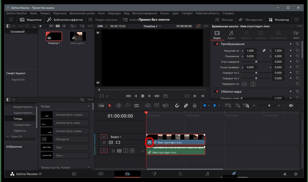 Как ускорить видео в ТикТок-34