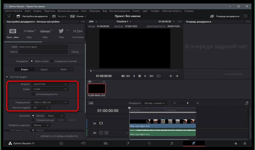 Как ускорить видео в ТикТок-36