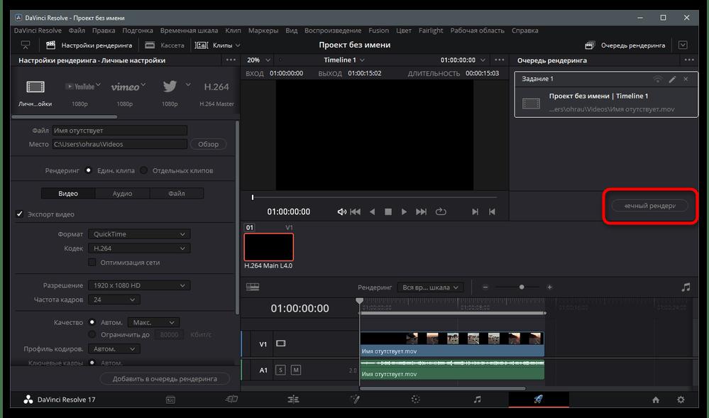 Как ускорить видео в ТикТок-38
