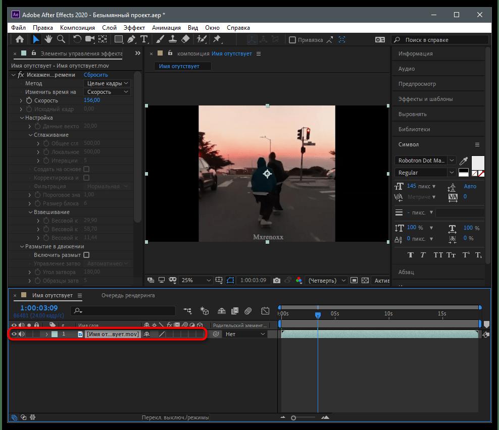 Как ускорить видео в ТикТок-42