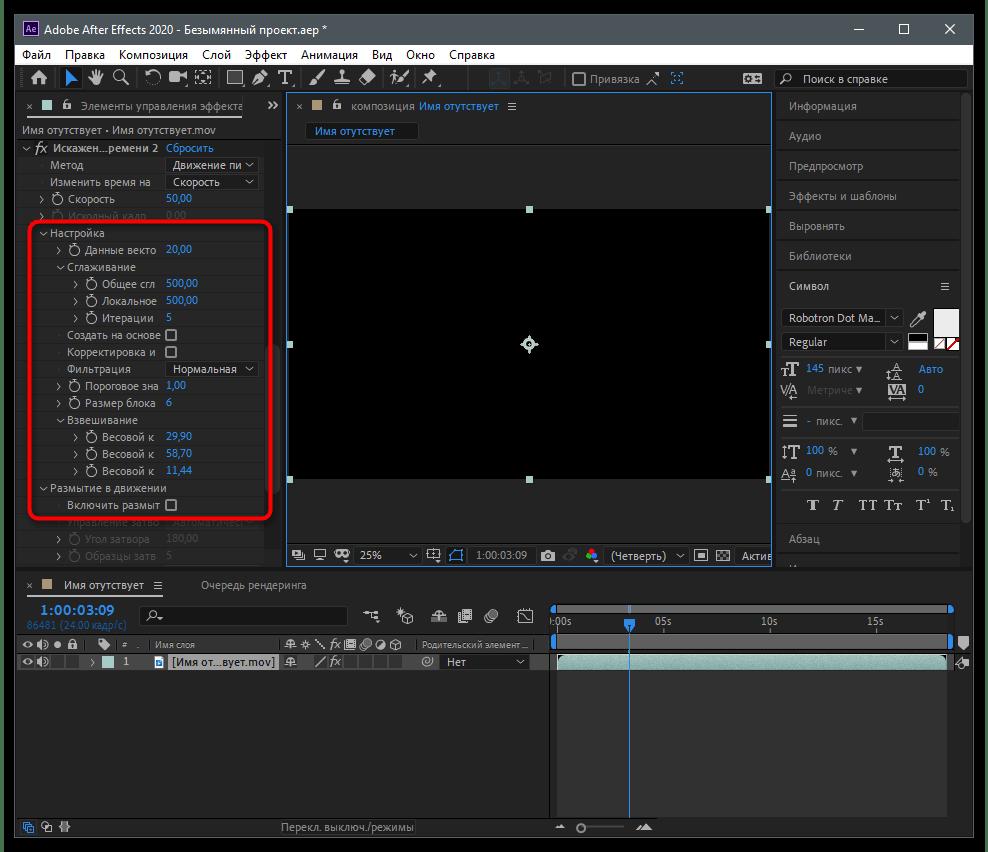 Как ускорить видео в ТикТок-46