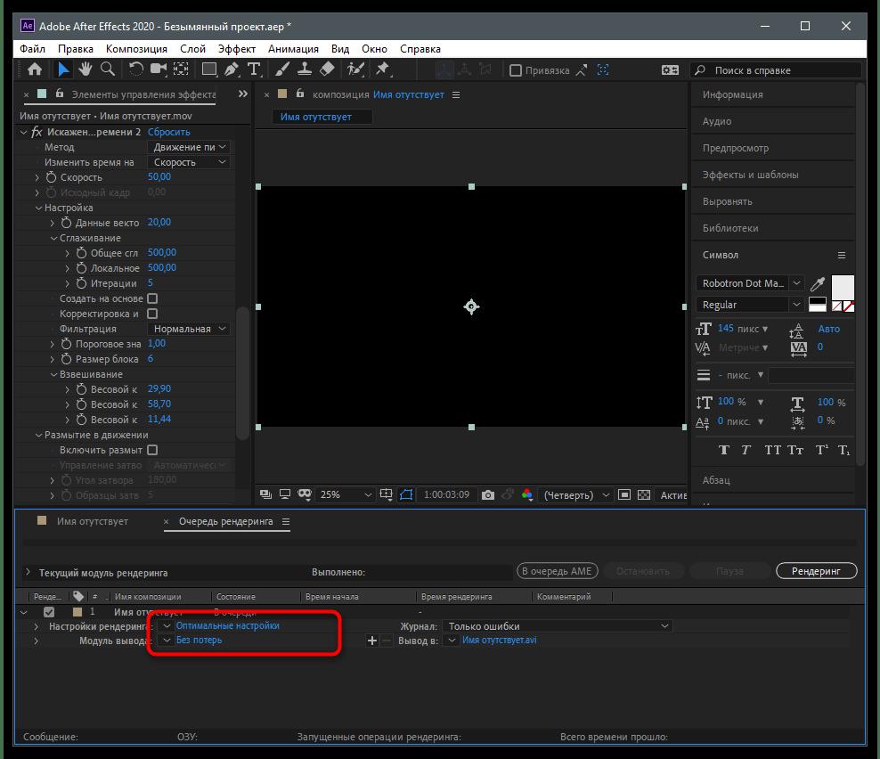 Как ускорить видео в ТикТок-49