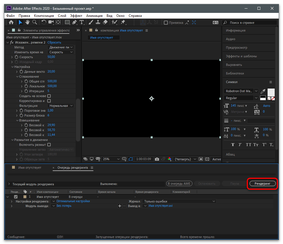 Как ускорить видео в ТикТок-51