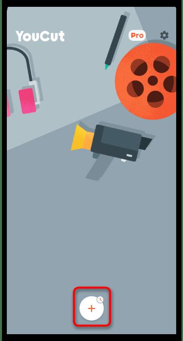 Как ускорить видео в ТикТок-6