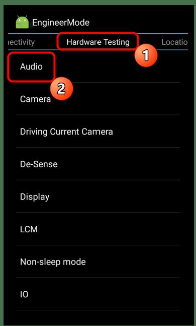 Как увеличить громкость разговорного динамика на андроиде_003