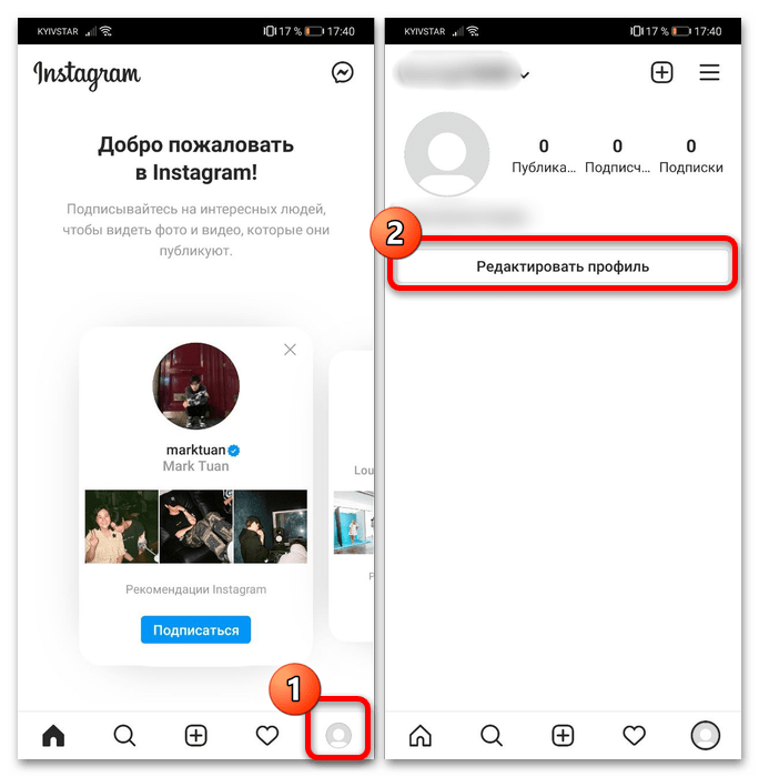 как в инстаграм сделать ссылку на ютуб-27