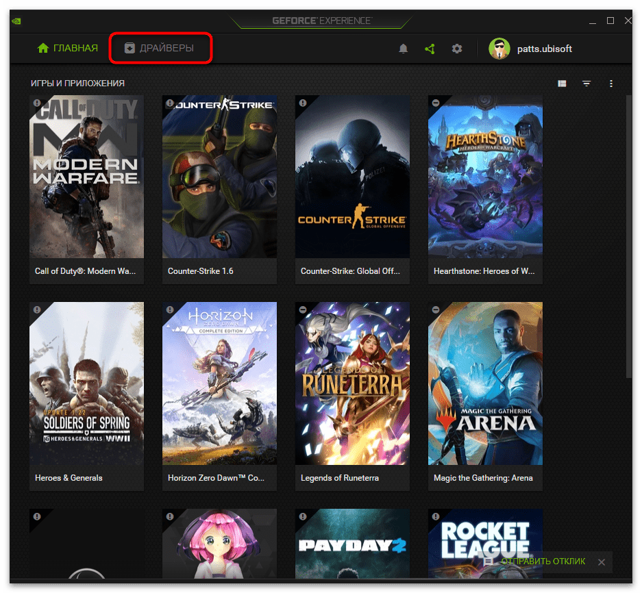Как включить ShadowPlay NVIDIA-25