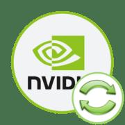Как включить вертикальную синхронизацию NVIDIA