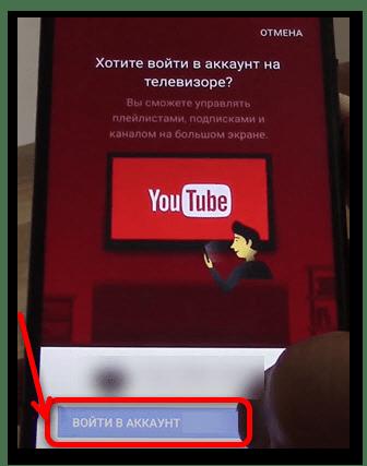 как включить ютуб на телевизоре самсунг-4