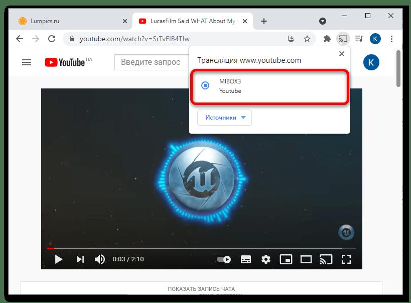 Как включить YouTube на телевизорах Samsung