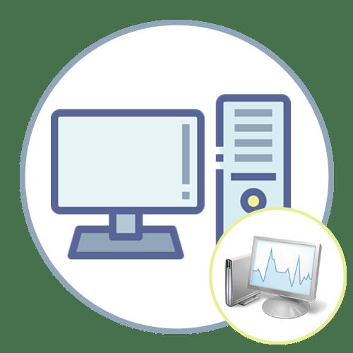Как вызвать «Диспетчер задач» в Windows