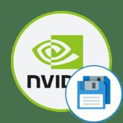 Куда сохраняются видео с NVIDIA Experience