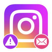 Не приходит код подтверждения в Инстаграм