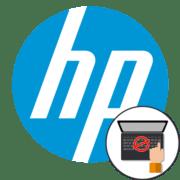 Не работает клавиатура на ноутбуке HP-0