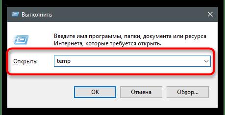 Не устанавливается Microsoft Visual C Redistributable 2015-7