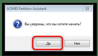 недопустимое имя пакета при расширении диска-11