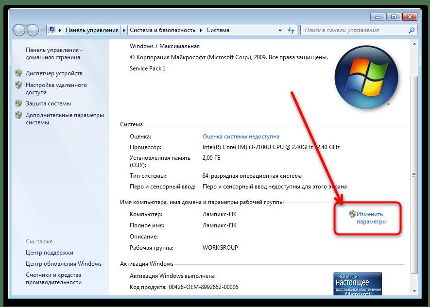 недопустимое имя пакета при расширении диска-2