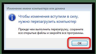 недопустимое имя пакета при расширении диска-5