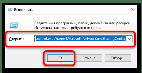 недопустимый ключ безопасности сети-6