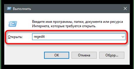 Ошибка при удалении раздела реестра-2