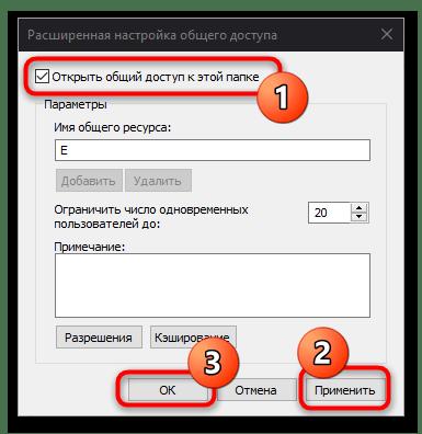 почему с карты памяти не удаляются файлы-3