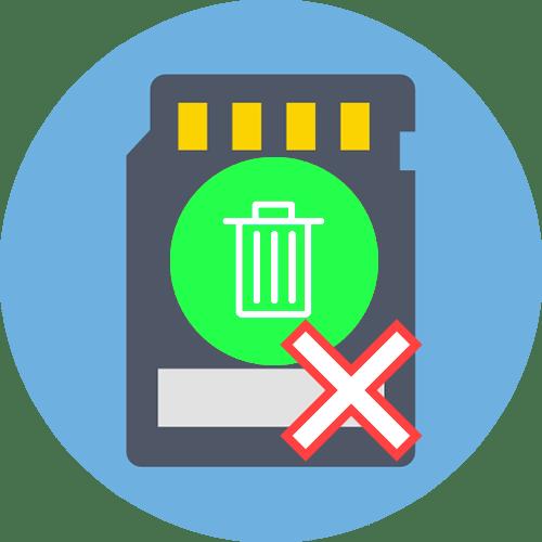 почему с карты памяти не удаляются файлы