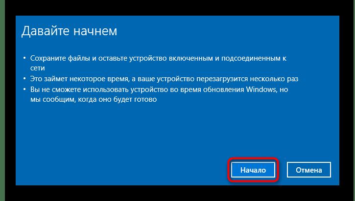 Сброс Windows 10 до заводских настроек через Параметры Lenovo