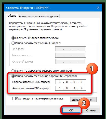 сетевой адаптер не имеет допустимых параметров ip-10
