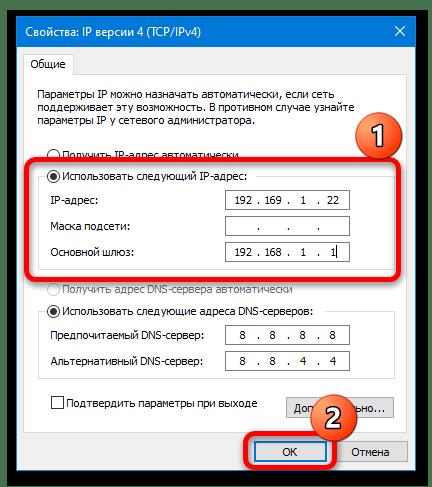 сетевой адаптер не имеет допустимых параметров ip-11