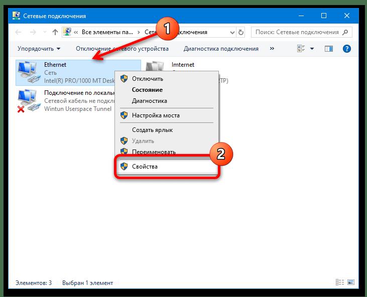 сетевой адаптер не имеет допустимых параметров ip-8