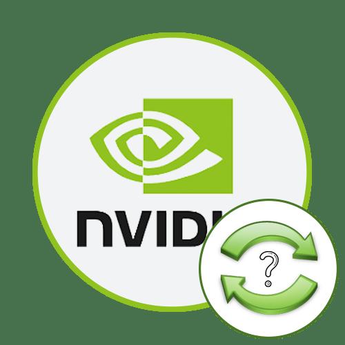 Вертикальный синхроимпульс NVIDIA что ставить
